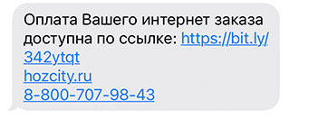 sms-pay.jpg