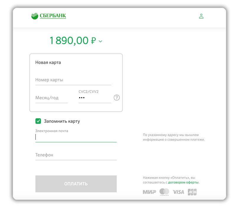 bank-pay.jpg